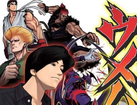 梅原大吾 Fighting Gamers!