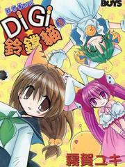 DiGi鈴鐺貓