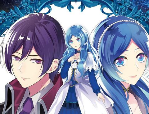 藍薔薇公主的重生革命記